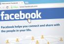 Un nou scandal despre Facebook!